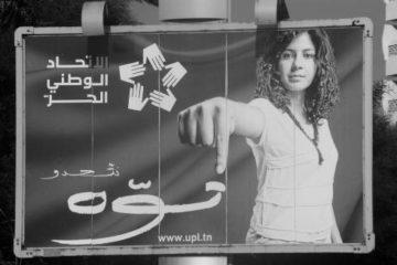 Na zapleczu intifady