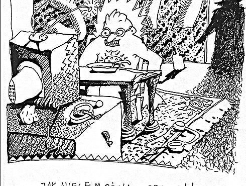 3. rysunek poglądowy