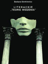 Literackie teorie widzenia