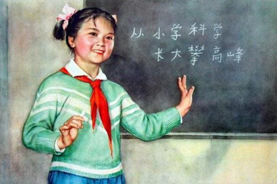 Instytuty Konfucjusza, czyli soft power po chińsku